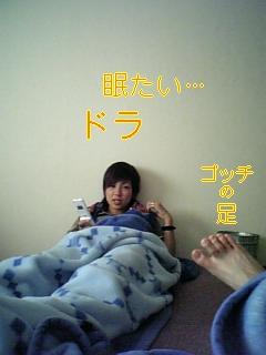 宮崎のおもひで・1