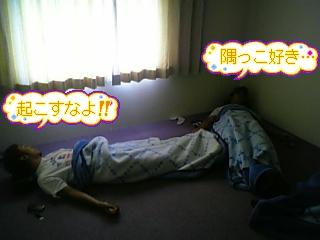 宮崎のおもいひで・2