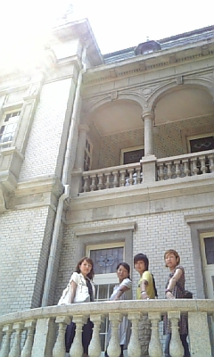 松山見学〜♪