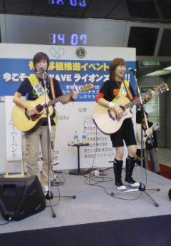 スパin東京☆