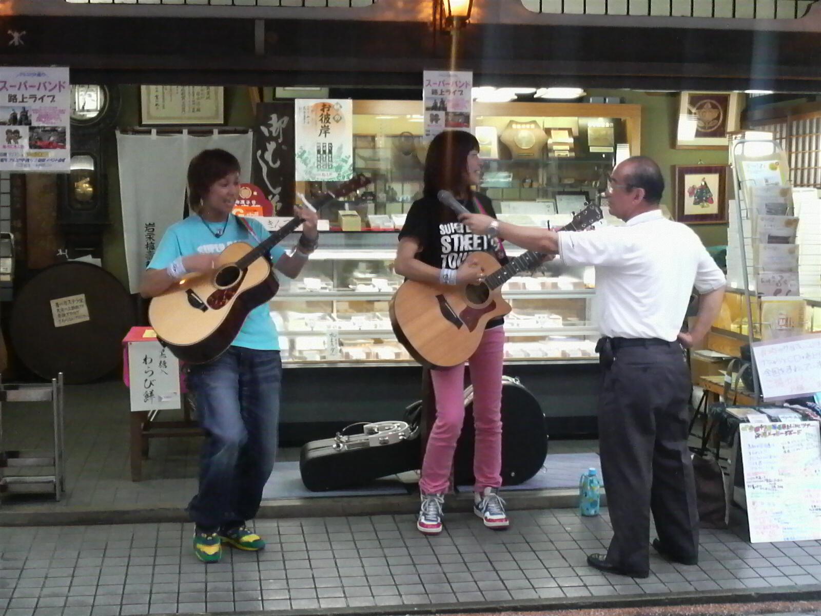 長崎県〜♪