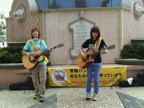広島県〜♪