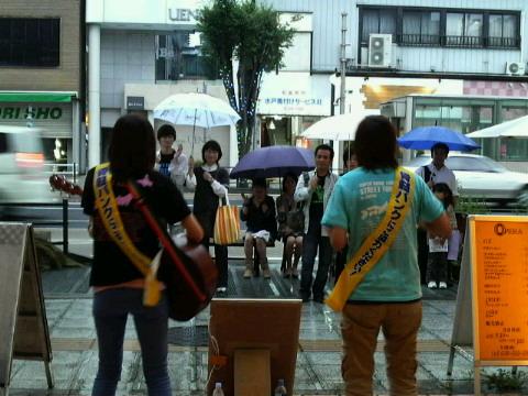 茨城県〜♪