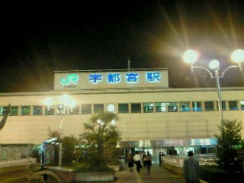 栃木県〜♪
