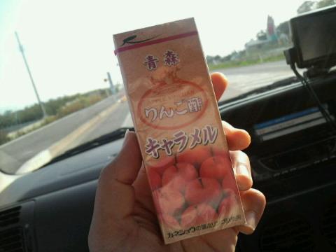 青森県〜♪