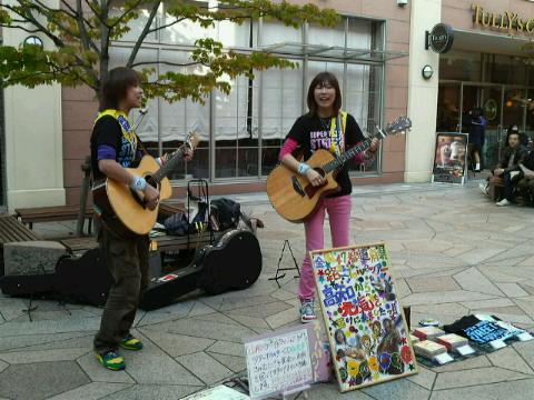 山形県〜♪