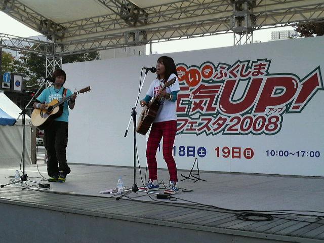 福島県〜♪