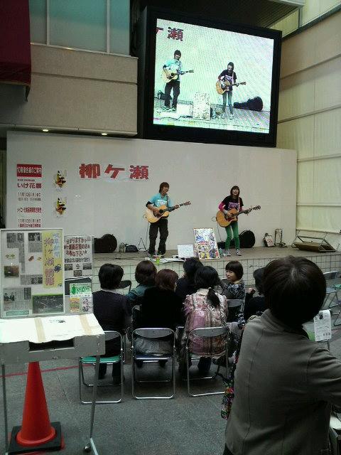 岐阜県〜♪