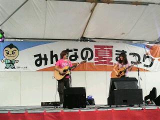 田野夏祭り〜♪