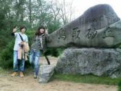 鳥取砂丘☆